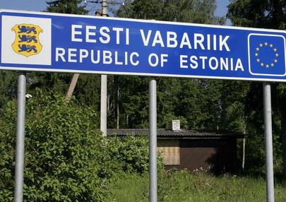 Переходы через границу с эстонией