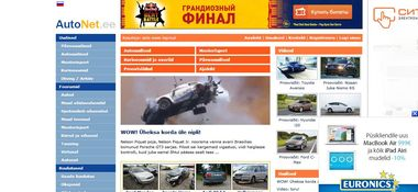 сайт авто эстонии